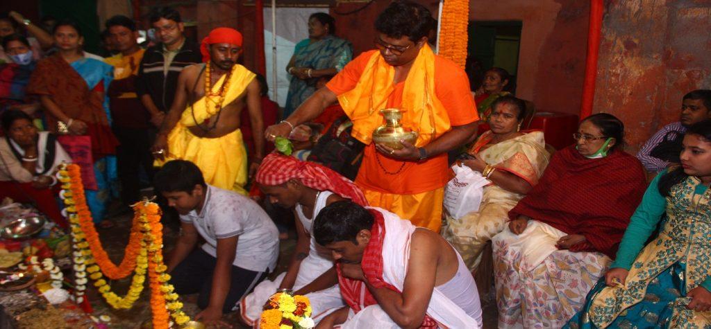 Puja Archana