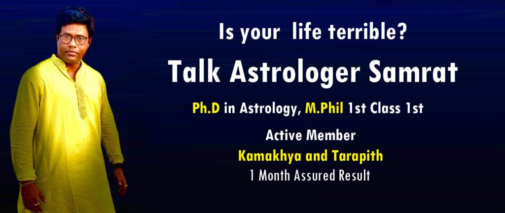 astrologer in Hooghly